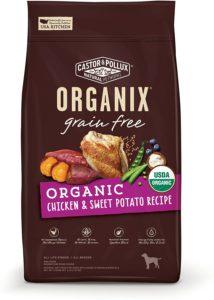 organix dog treat